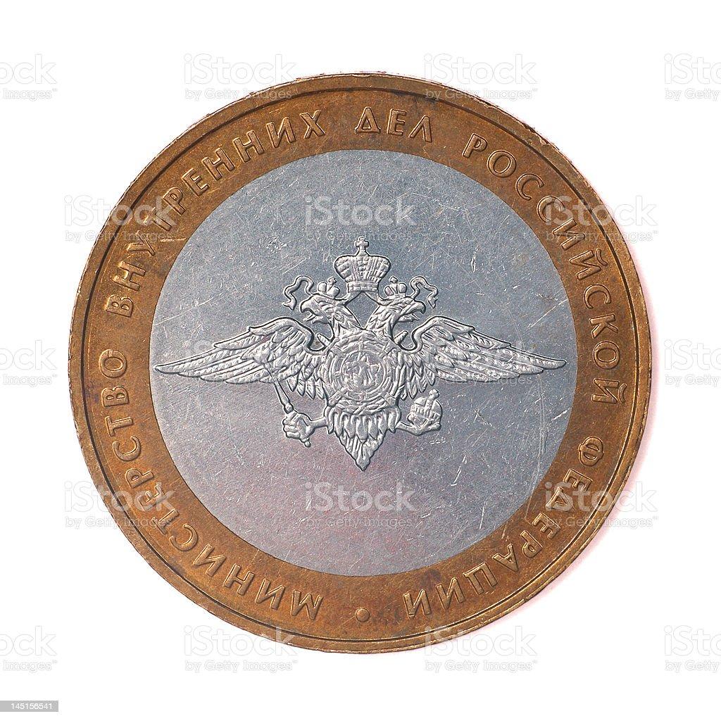 Aniversário de dez roubles. Departamento de foto royalty-free