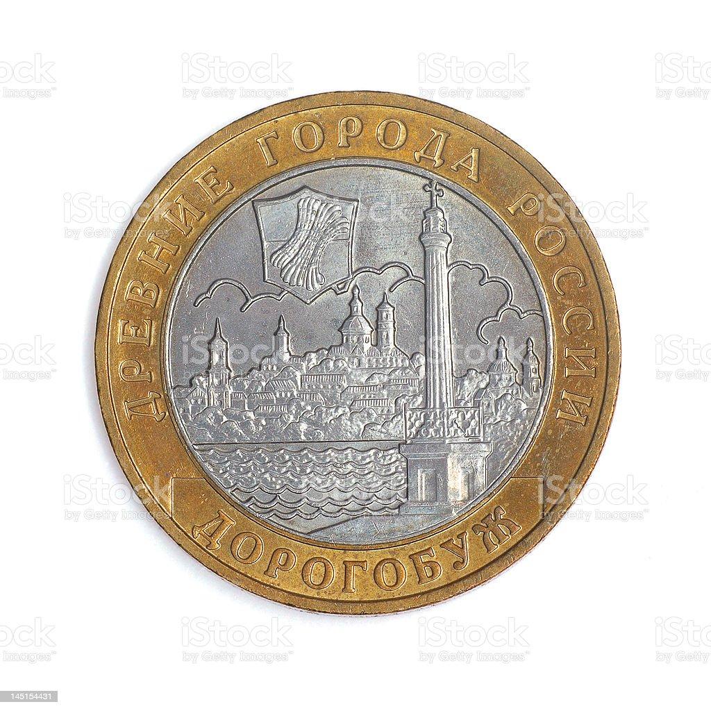 Aniversário de dez roubles. Dorogobuzh. foto royalty-free