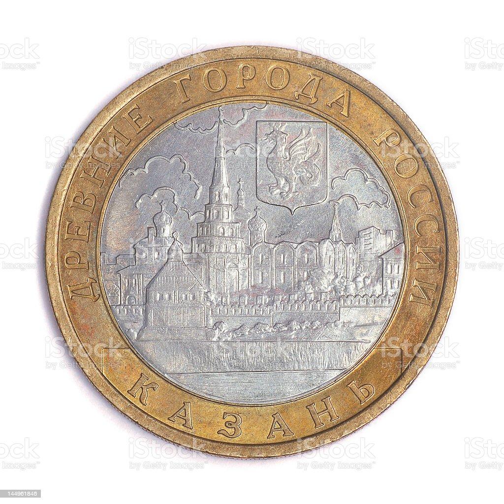 Anniversary ten roubles. Kazan. stock photo