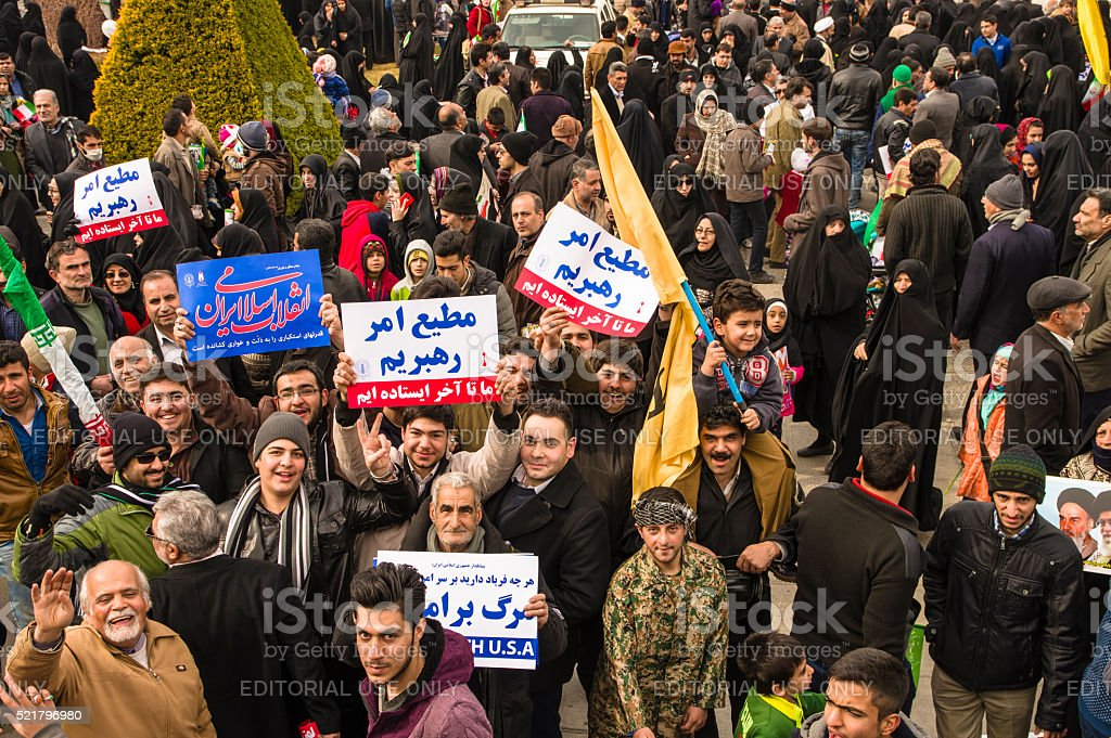 Annual revolution day in Esfahan, Iran stock photo