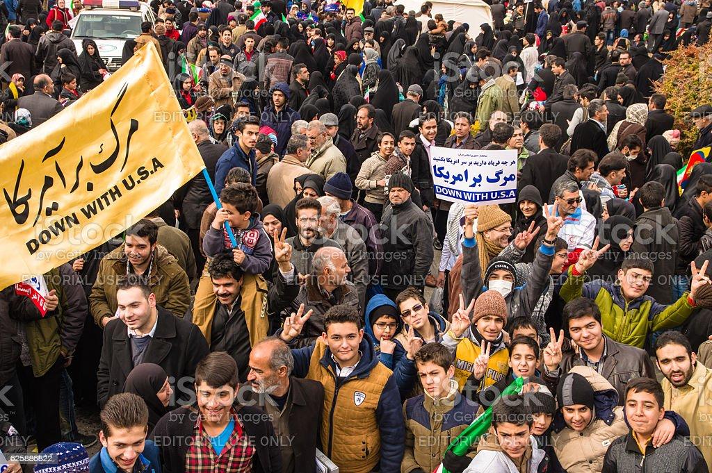 Annual revolution day in Esfahan, Iran stock photo