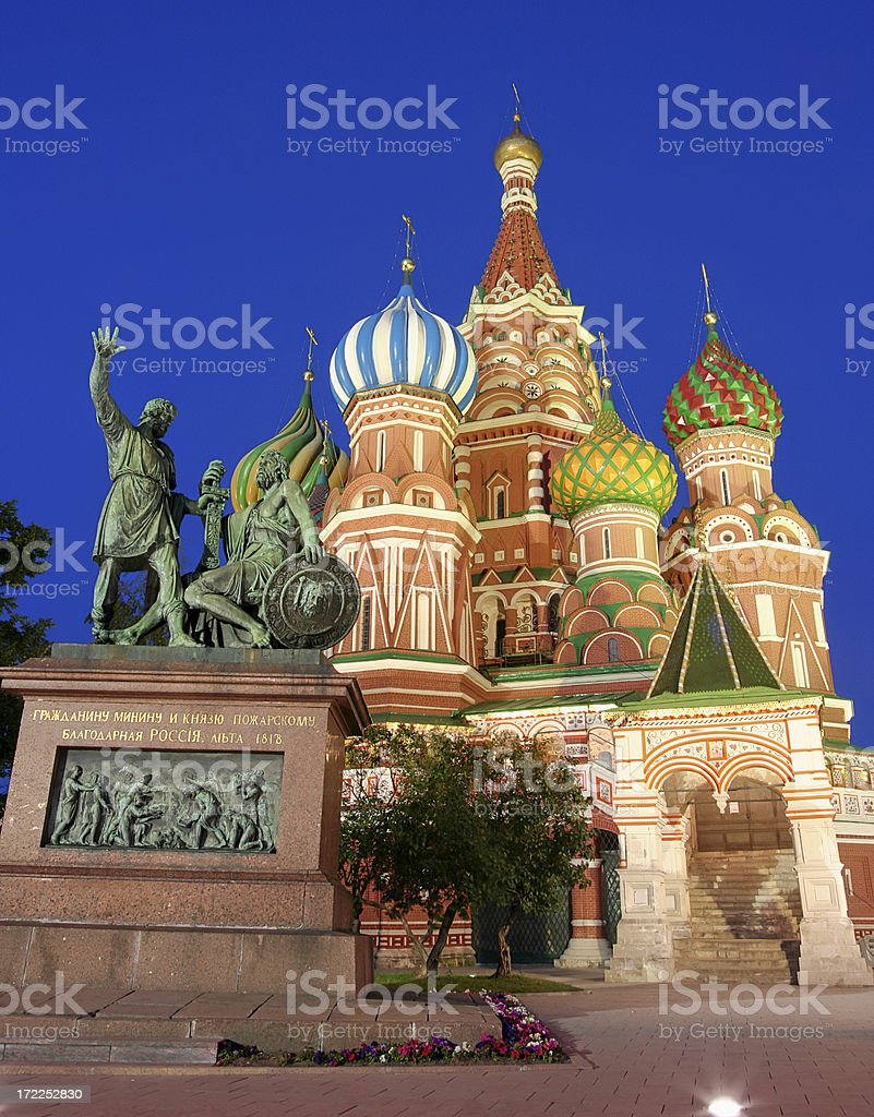 Another night view at St. Basil Cathedral royalty-free stock photo