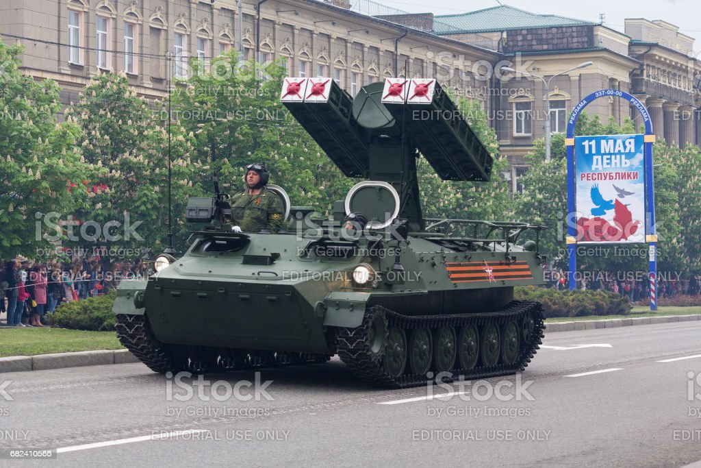 Anti-aircraft missile system army of the Donetsk People's Republic stock photo
