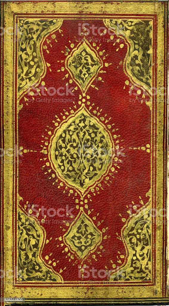 Antic book cover stock photo