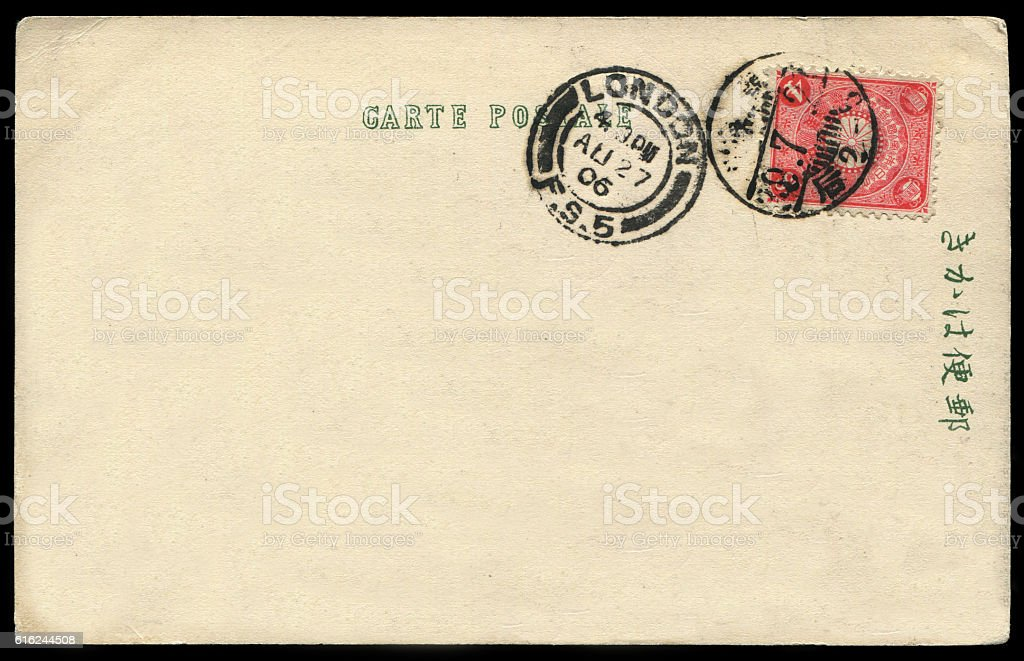antique blank postcard from Japan to England in early 1900s stock photo