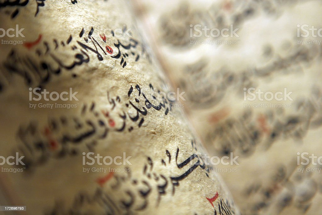 Antique book with Arabic handwriting royalty-free stock photo