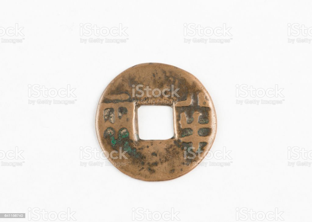 Antique Chinese coin from Qin Dynasty stock photo