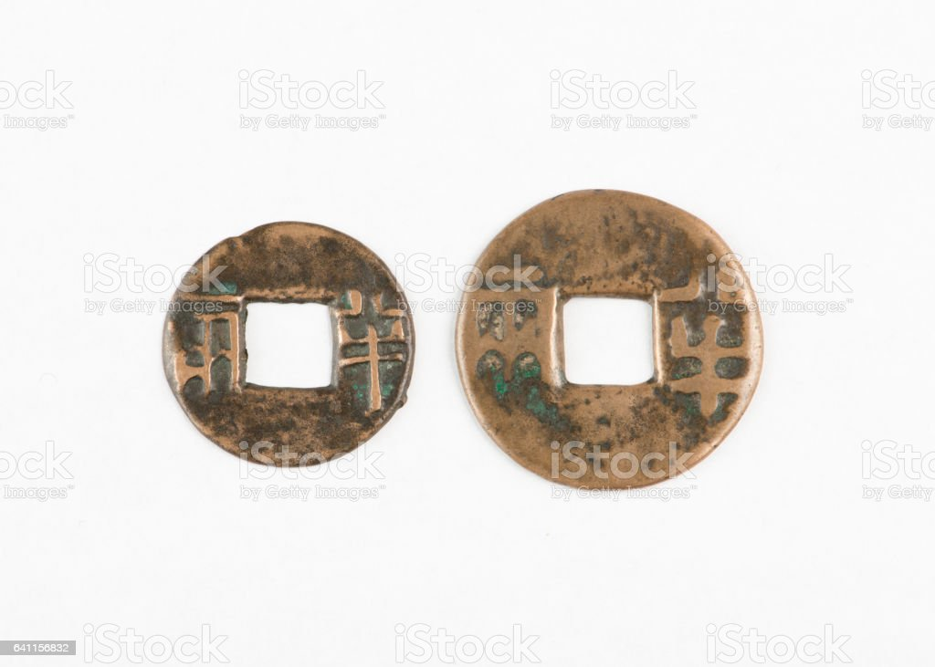 Antique Chinese coins from Qin Dynasty stock photo