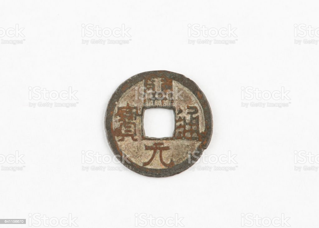 Antique Chinese Tang Dynasty coin stock photo