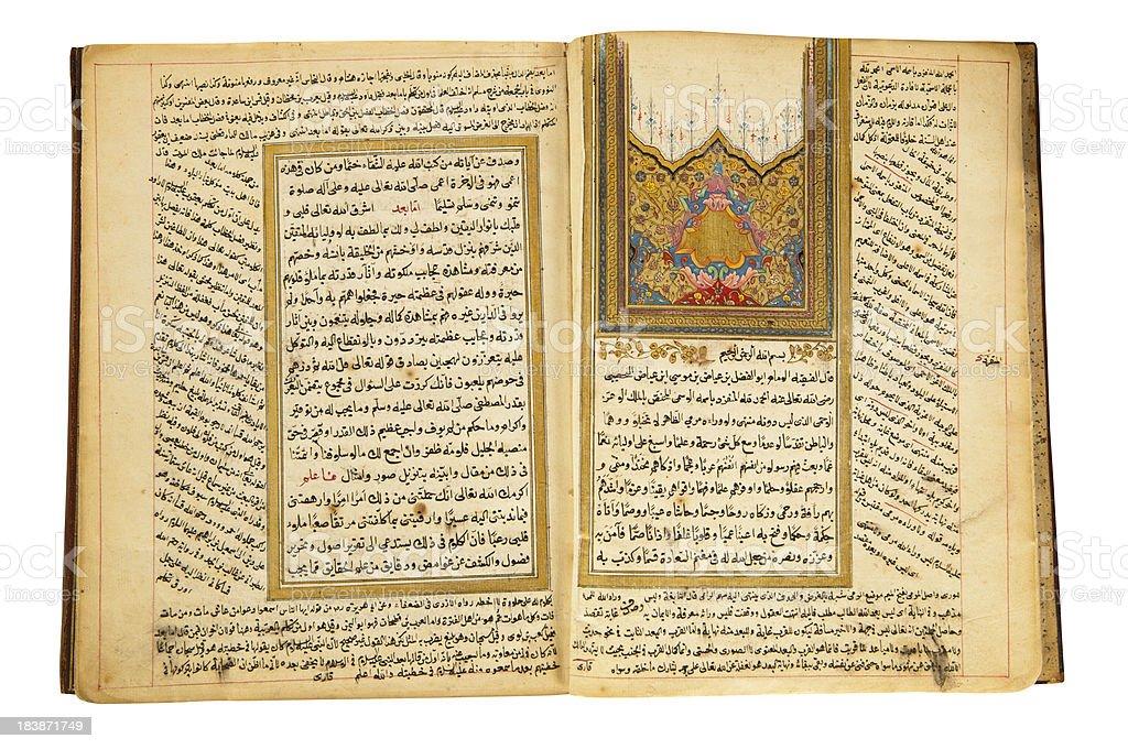 Antique handwritten koran royalty-free stock photo
