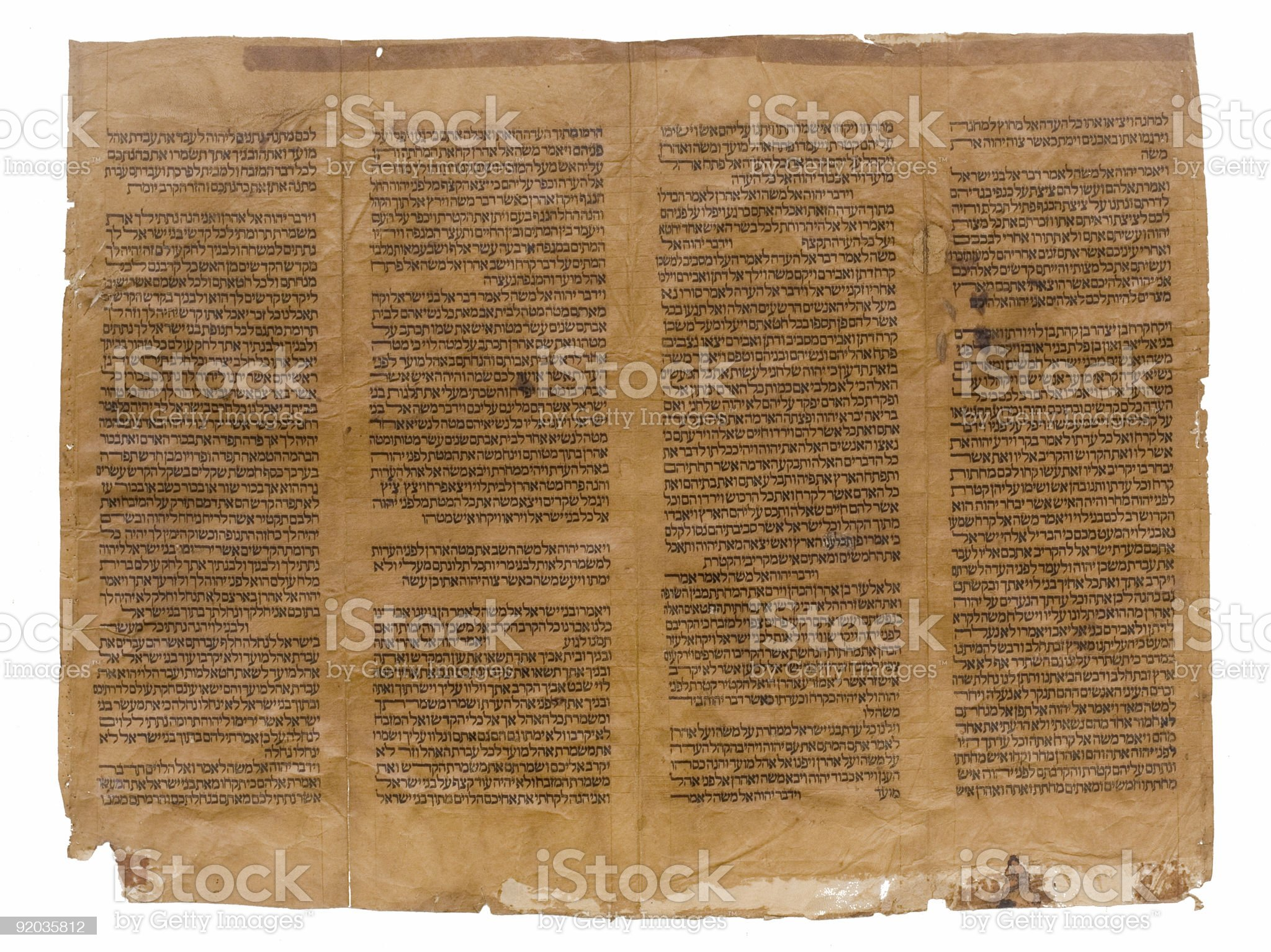 Antique Hebrew text royalty-free stock photo
