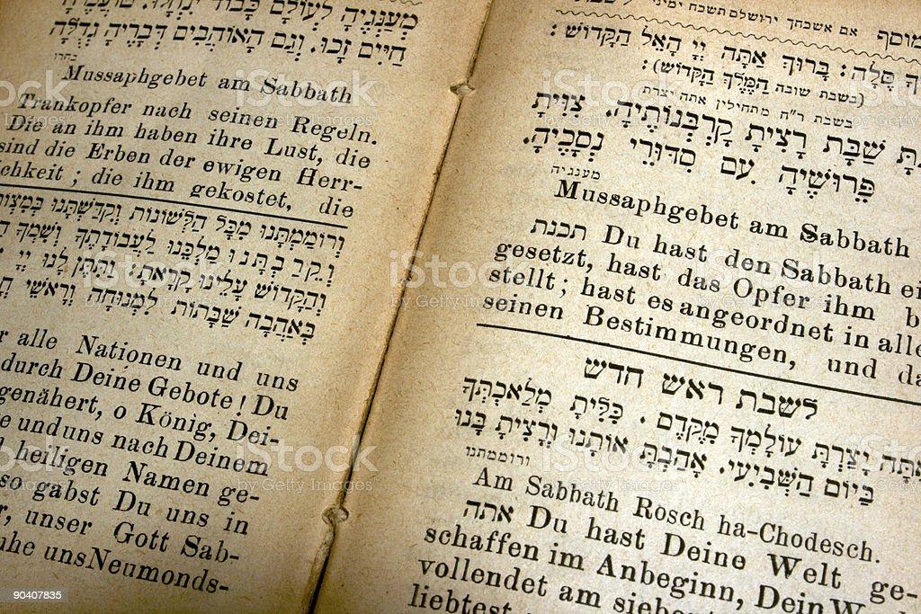 Antique Jewish German Prayer book royalty-free stock photo
