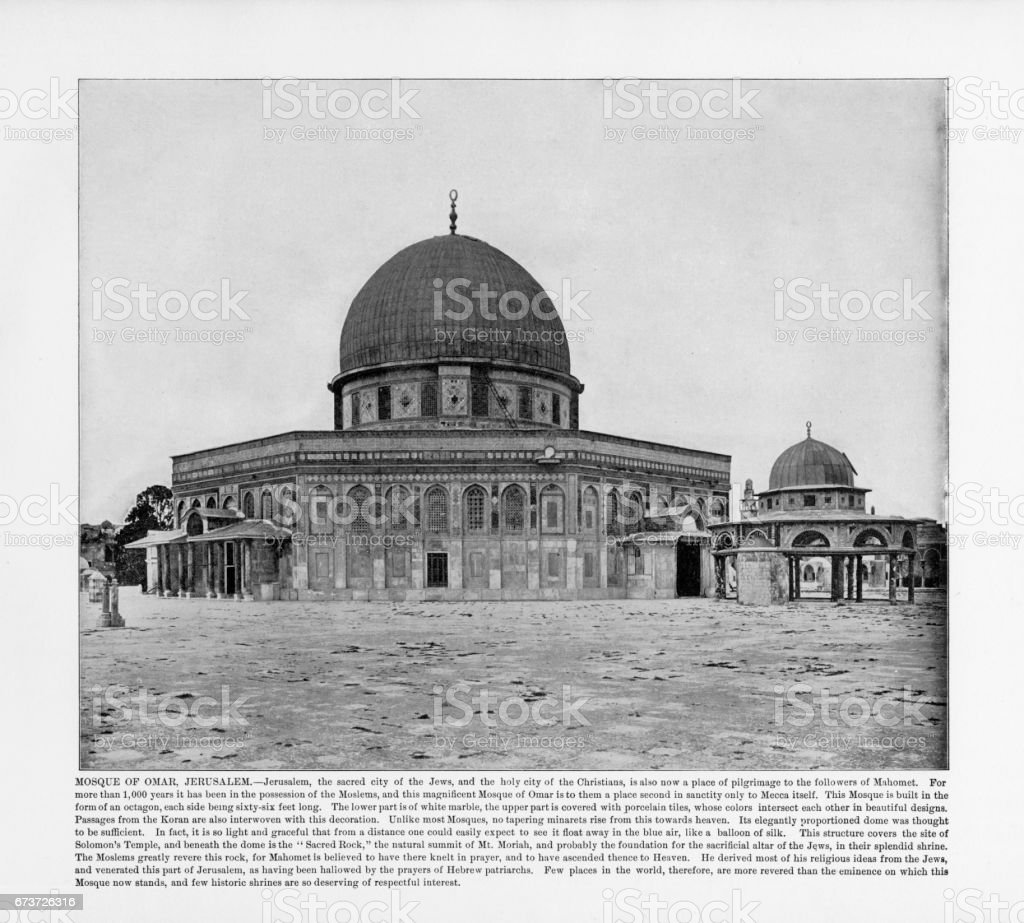 Antique Palestine Photograph: Mosque of Omar, Jerusalem, 1893 stock photo