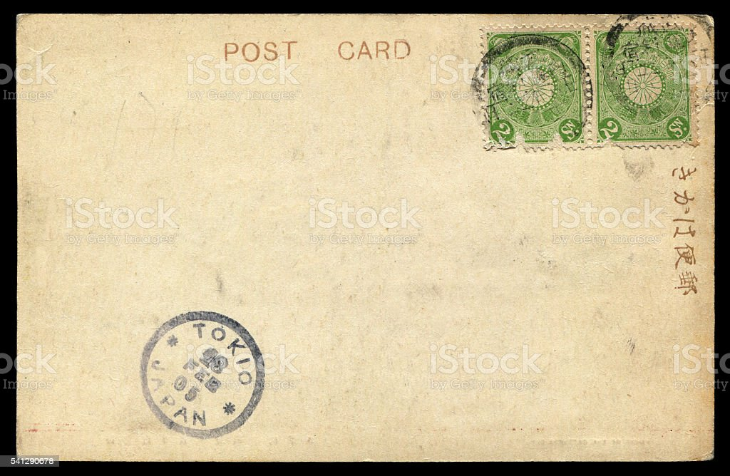 antique postcard from Tokyo, Japan stock photo