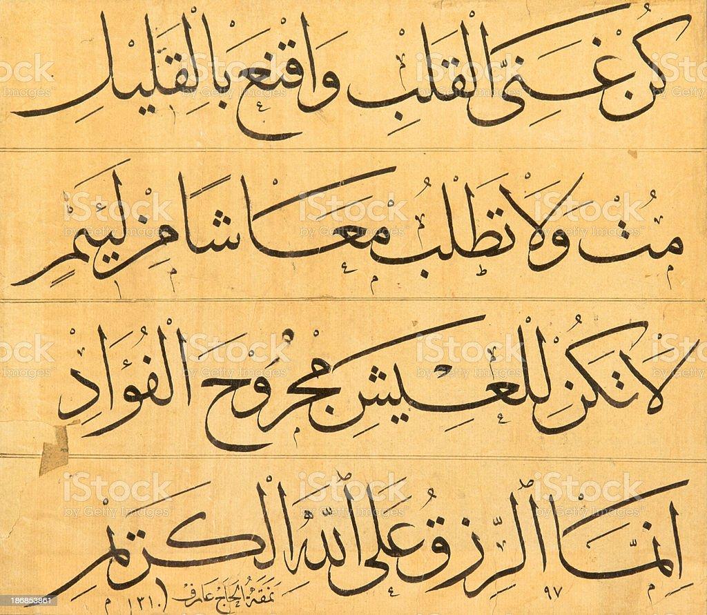 Antique Religious Text royalty-free stock photo