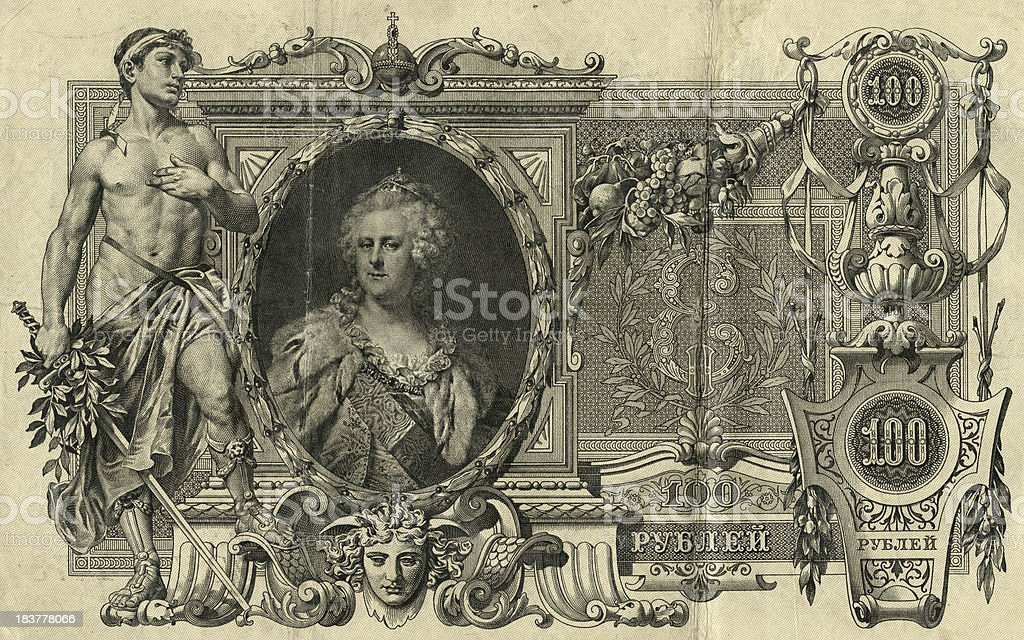 Antique Russian Banknote stock photo