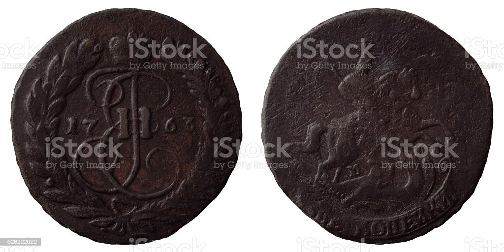 Antique russian coin 2 kopecks 1763 MM stock photo