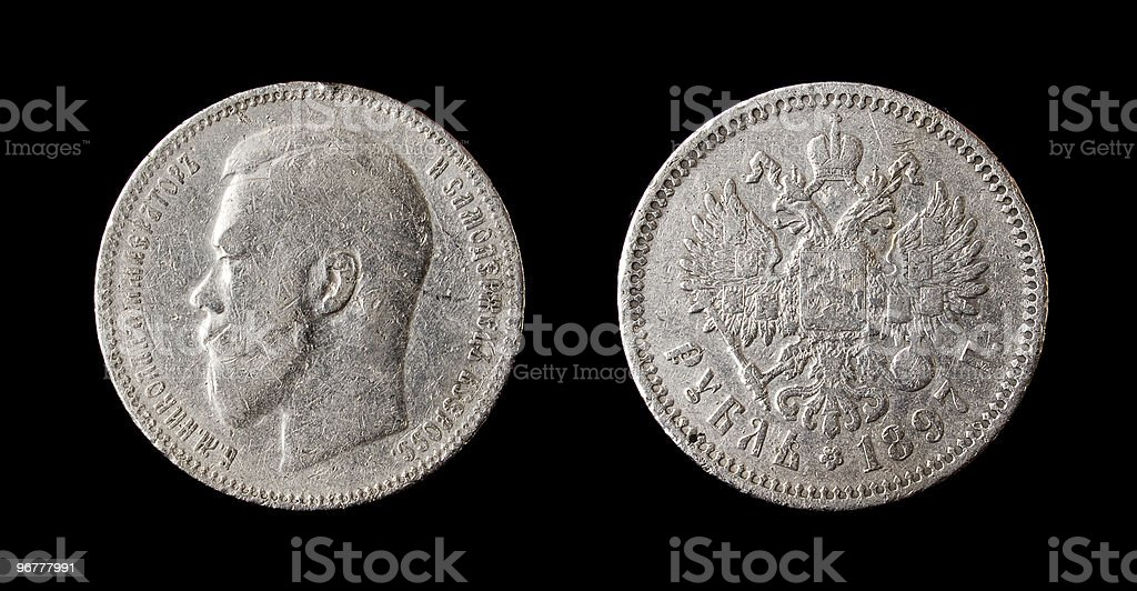 Antique russian silver ruble stock photo