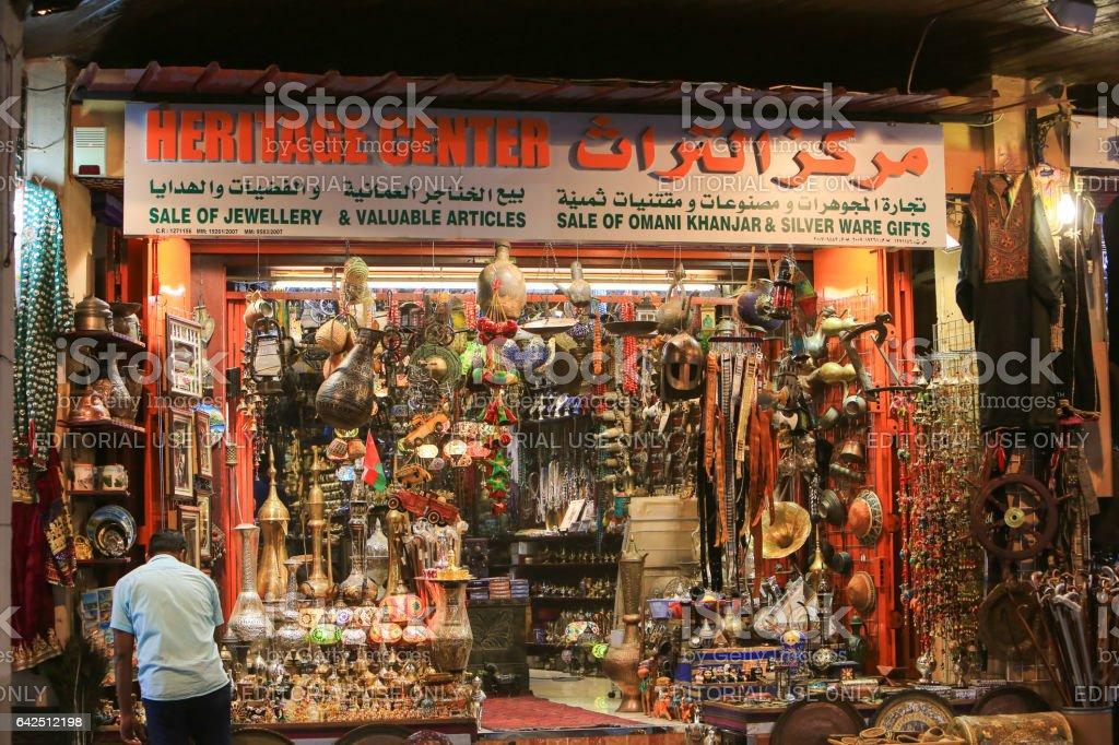 Antiques and Jewellery store in Mutrah Souq, Muscat stock photo
