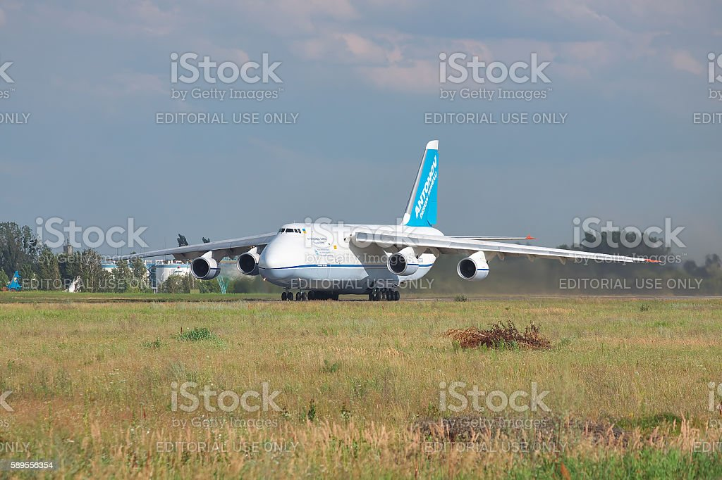 Antonov An-124 'Ruslan' stock photo