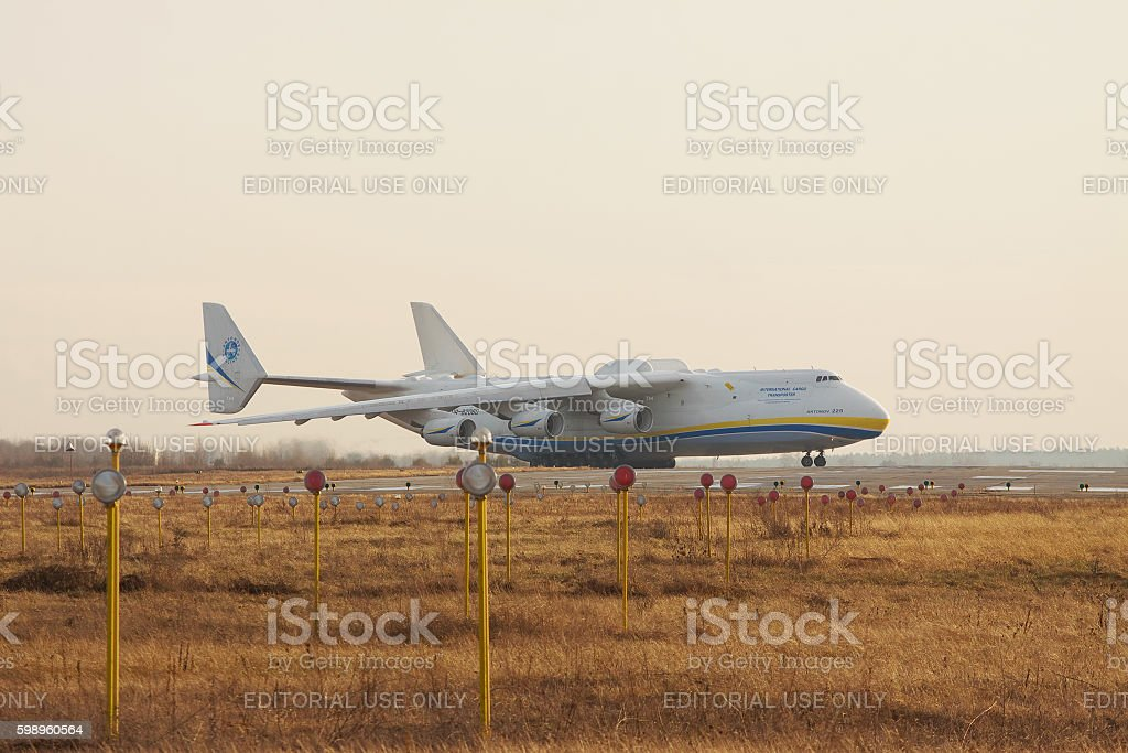 Antonov Design Bureau An-225 stock photo