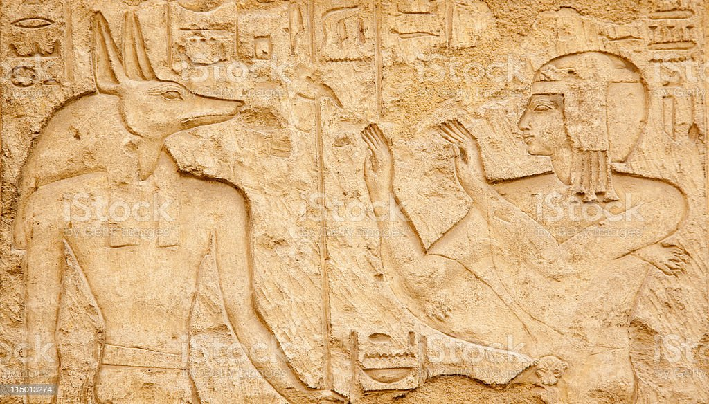 Anubis royalty-free stock photo