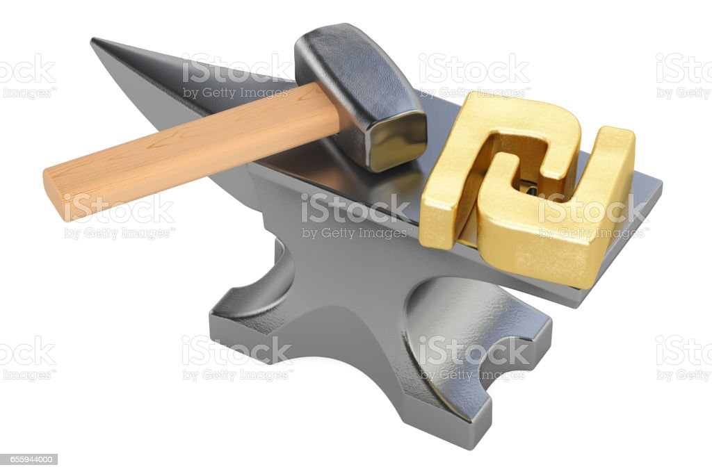 anvil with gold shekel symbol, 3D rendering isolated on white background stock photo