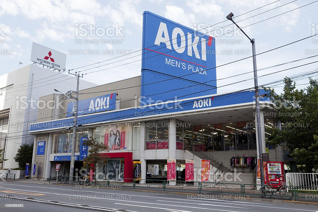 Aoki clothing store in Japan royalty-free stock photo