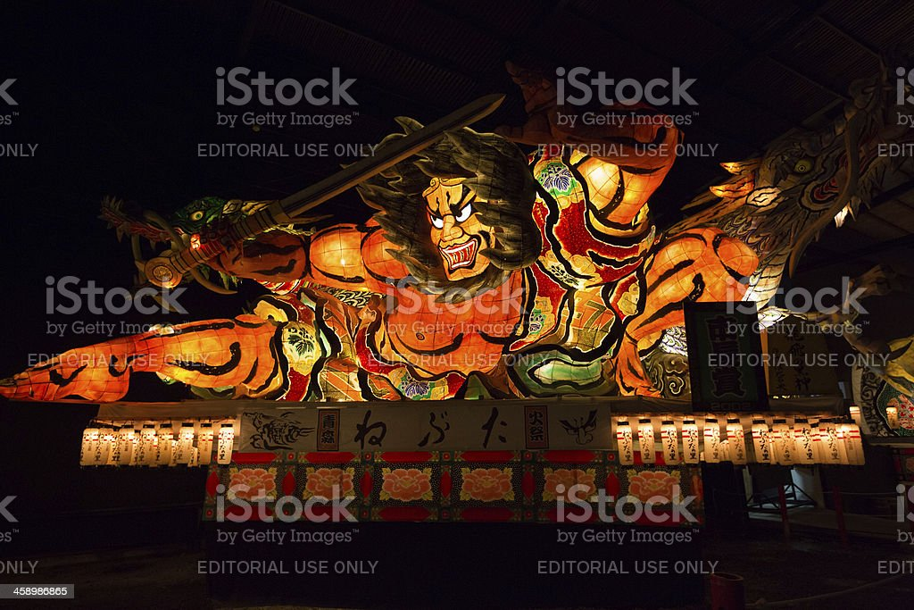 Aomori Nebuta Festival in Japan royalty-free stock photo