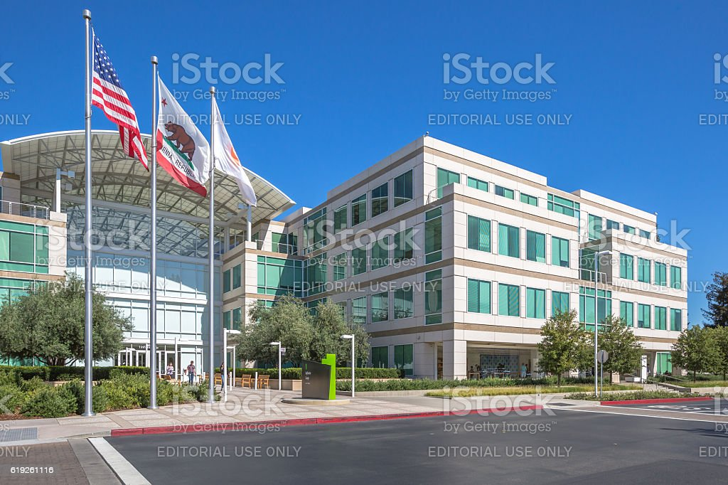 Apple HQ Cupertino stock photo
