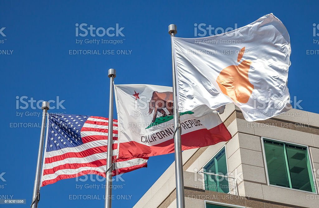 Apple icon Headquarter stock photo