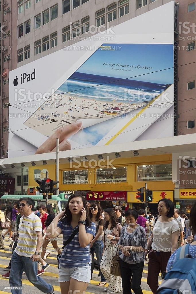Apple iPad advertisement royalty-free stock photo