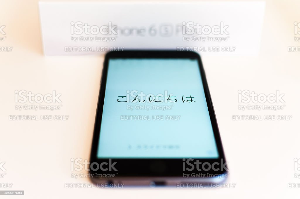 Apple iPhone 6s Plus greeting in Japanese stock photo