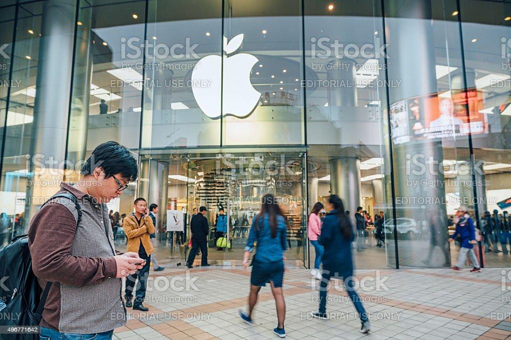 Apple Retail Store in Beijing, China stock photo