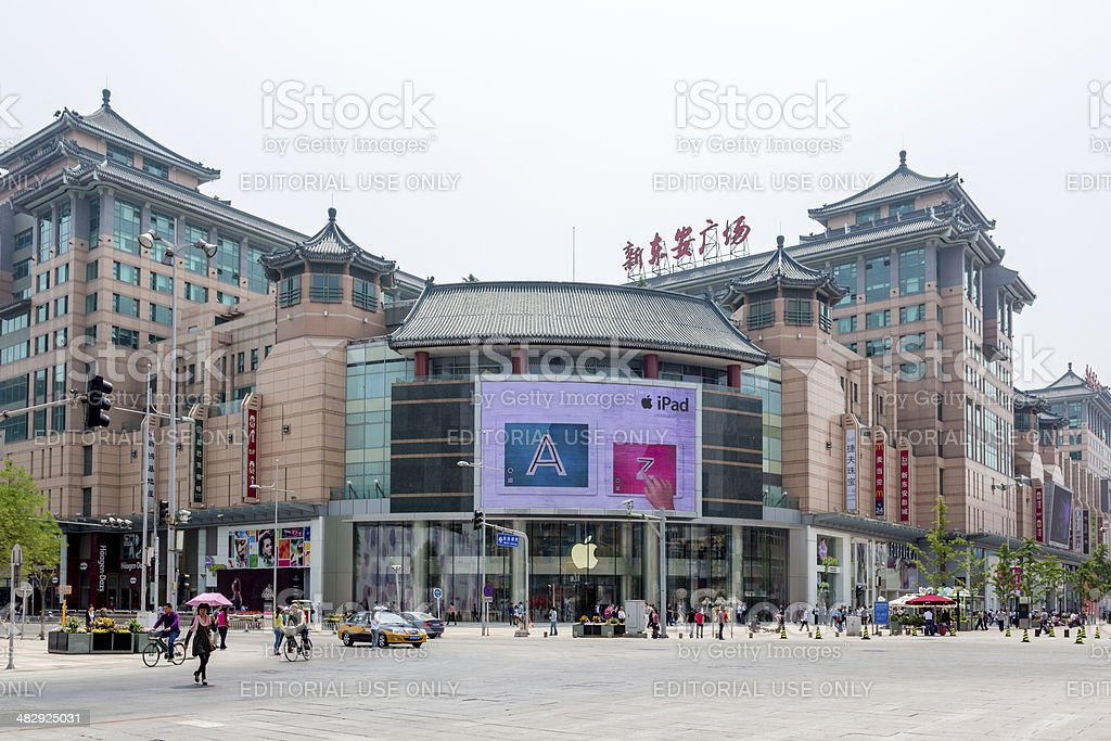Apple Retail Store, Wangfujing Street, Beijing, China royalty-free stock photo