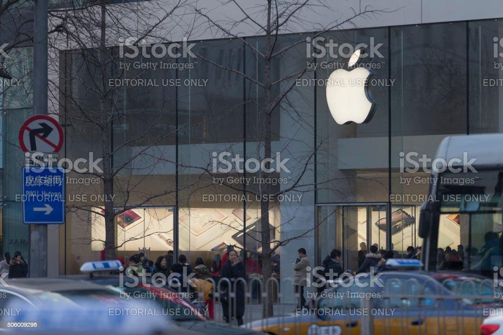 Apple Store in Beijing, China stock photo