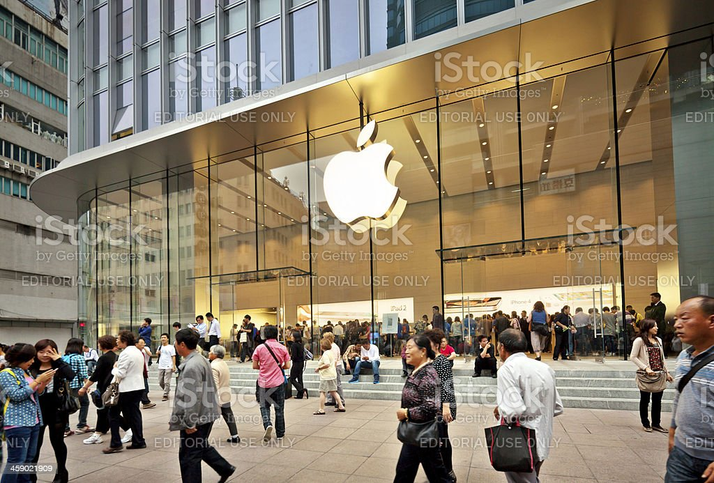 Apple Store in China royalty-free stock photo