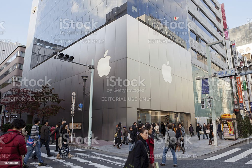 Apple Store in Ginza, Tokyo, Japan royalty-free stock photo