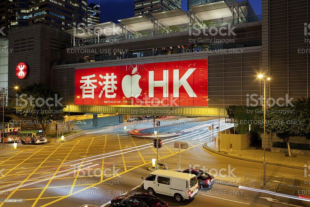 Apple Store in Hong Kong royalty-free stock photo