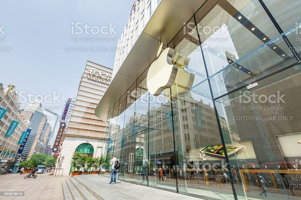 apple store in nanjing road shopping street of Shanghai,China stock photo
