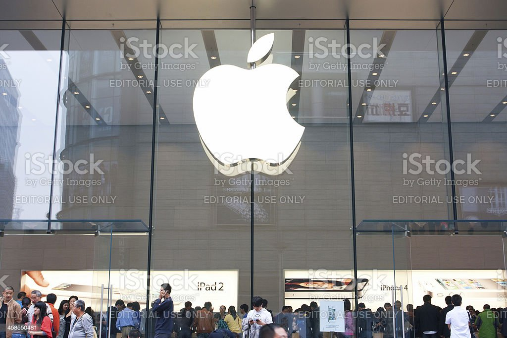 Apple Store in Shanghai royalty-free stock photo