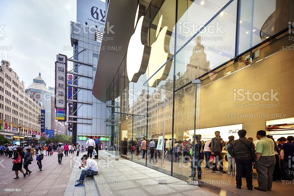 Apple Store in Shanghai stock photo
