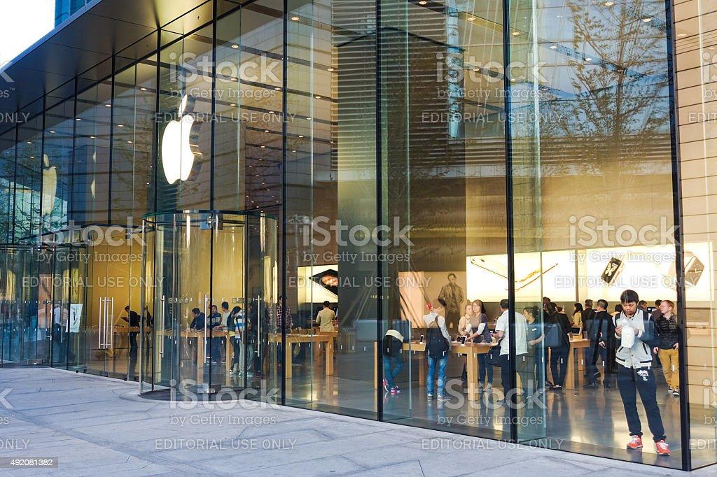 Apple Store Mall stock photo