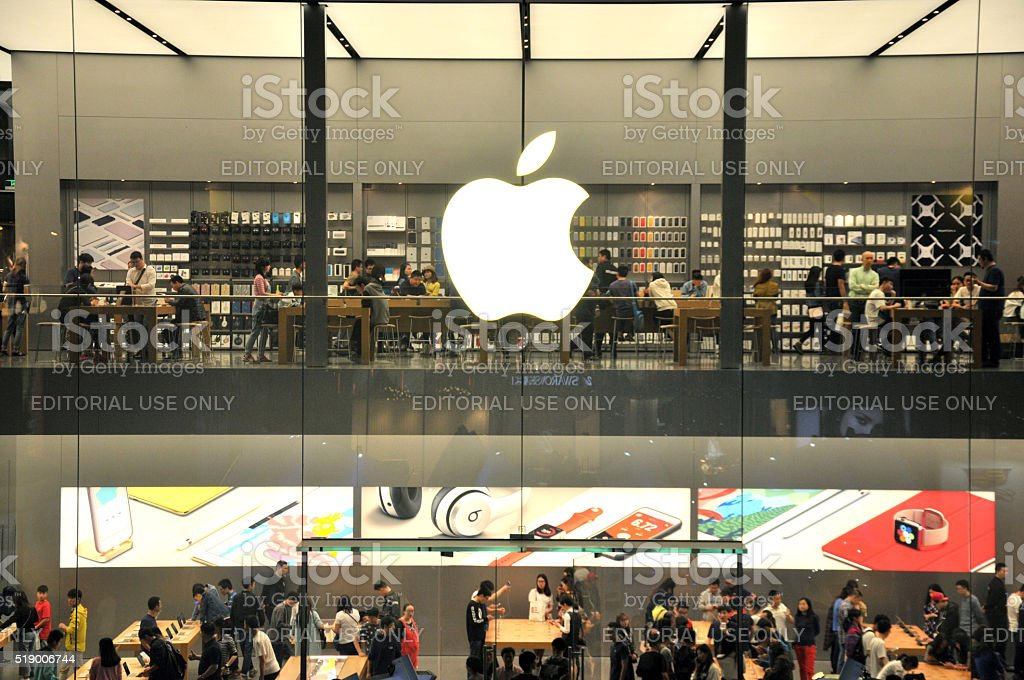 Apple Store on Chunxi Road stock photo
