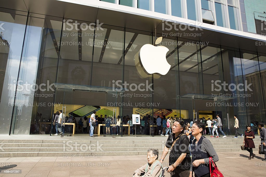 Apple Store on Nanjing Road stock photo