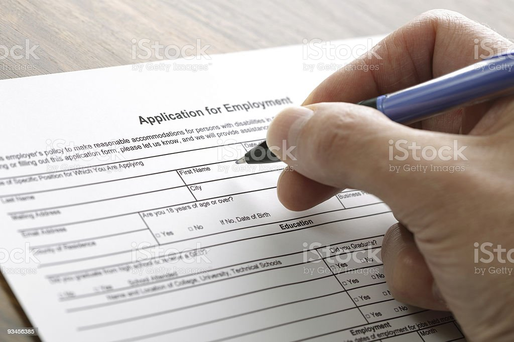 Application for employment stock photo
