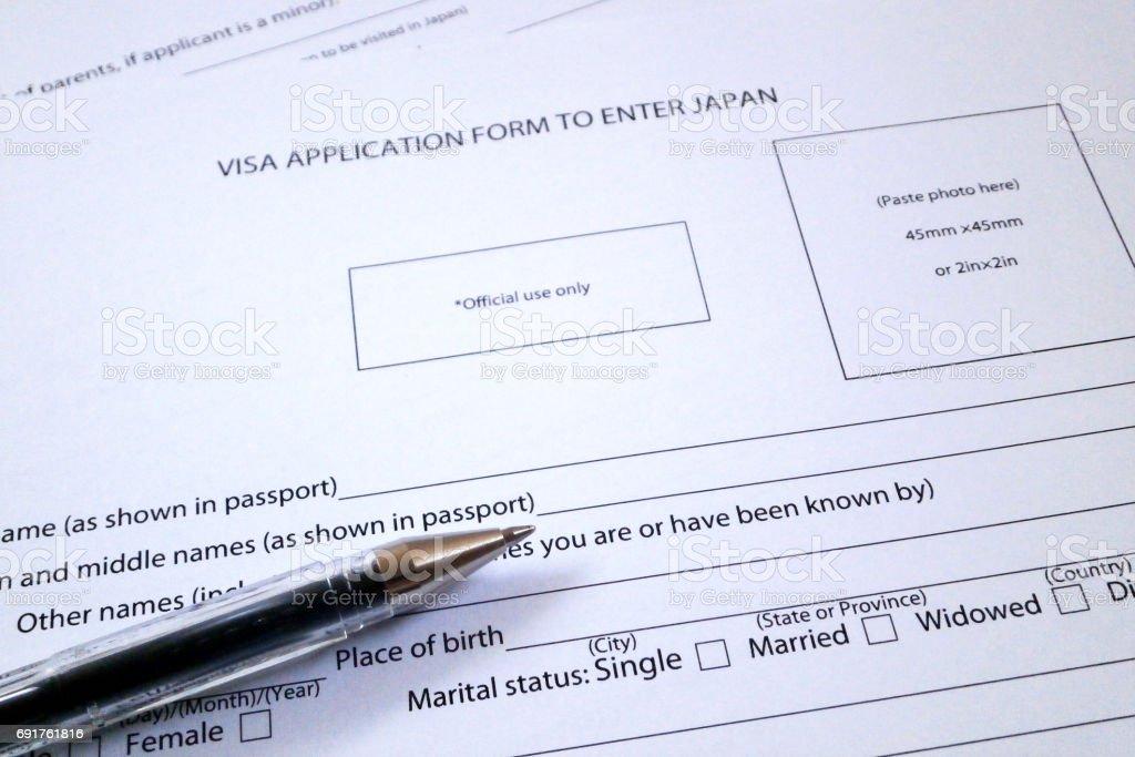 Beantragung eines Visums nach Japan – Foto