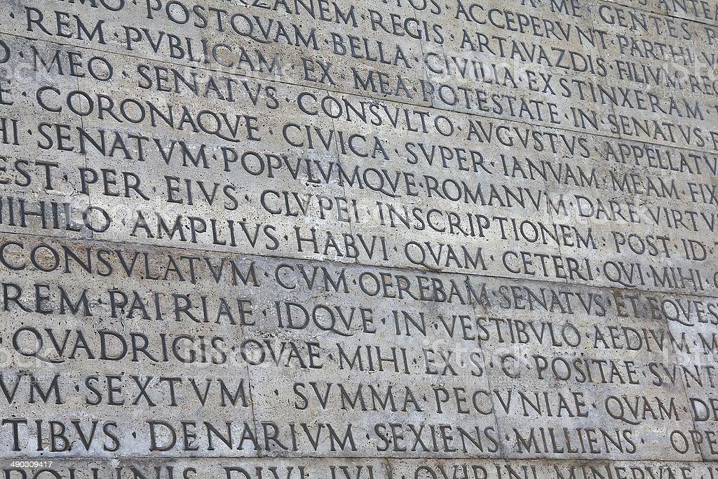 Ara Pacis, Rome stock photo