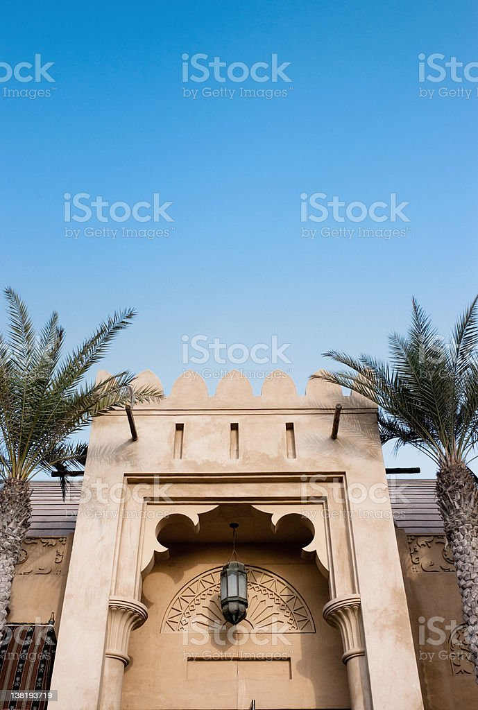 arab archway royalty-free stock photo
