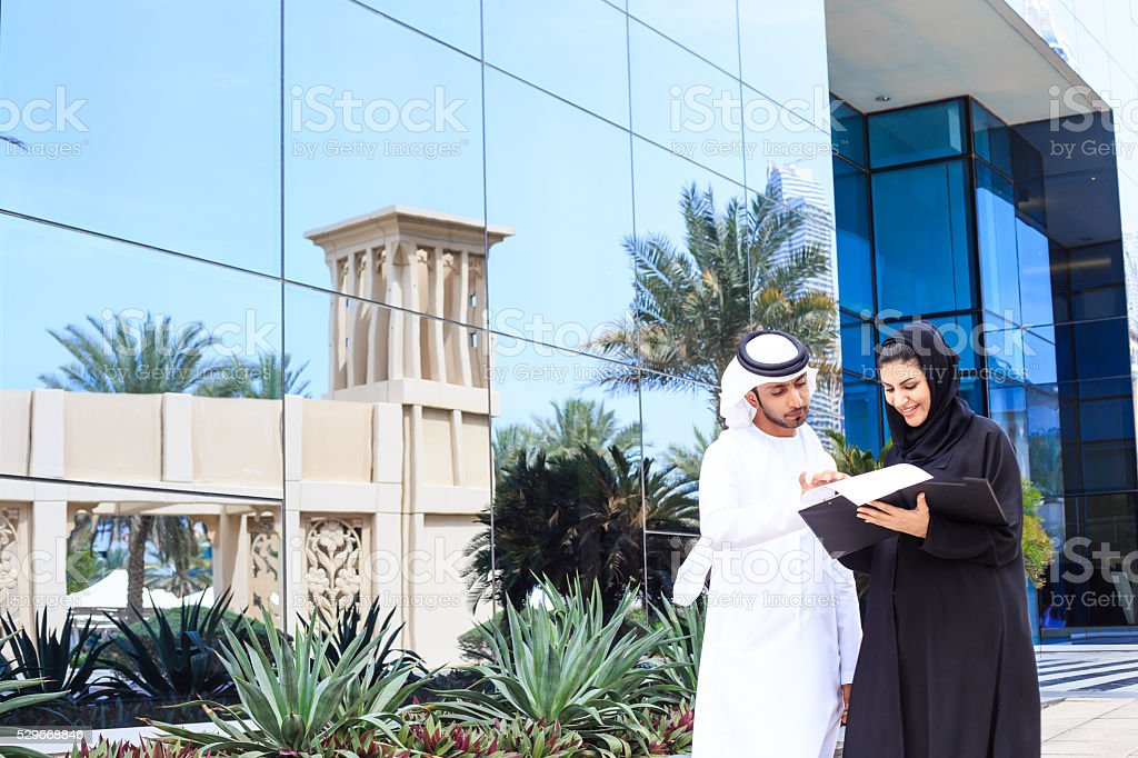 Arab business people outside stock photo